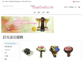0-flowers.com