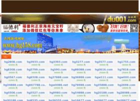 000.org.cn