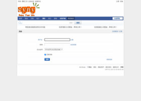 0000.eyny.com