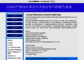 0001.web66.com.tw