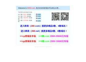 00053.com