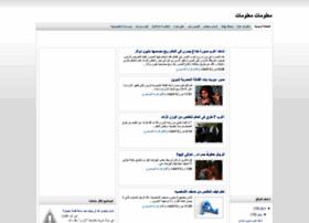 000malw.blogspot.com