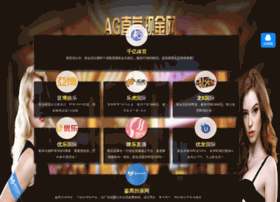 001shuhua.com