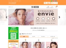 007s-contact.com