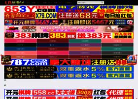 0086dh.com