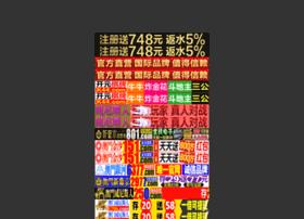 0099mao.com