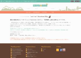 00project.shop-pro.jp