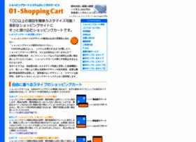 01-shoppingcart.com