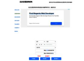 010.weizhangwang.com