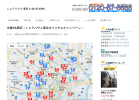 0120676666.jp
