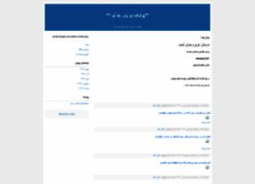 0123220.blogfa.com