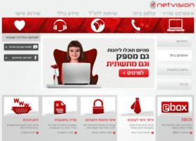 013netvision.net.il