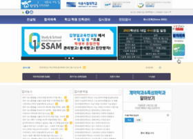 01consulting.co.kr