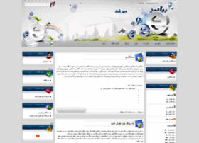 01download.lxb.ir