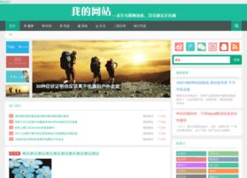 01mov.com.cn