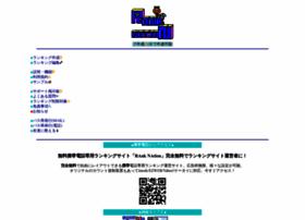 01s.rknt.jp