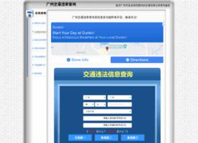 020.weizhangwang.com