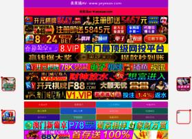020jiguan.net