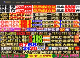 020jk020.com