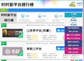 020shenghuo.com