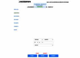 021.weizhangwang.com