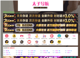 021mingpian.com