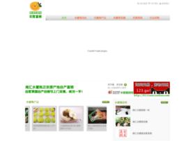 021techan.com