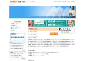 0227225859.web66.com.tw