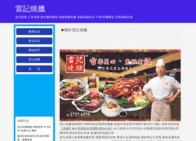 0227371575.web66.com.tw
