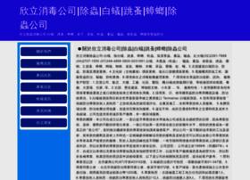 0229343199.web66.com.tw