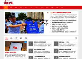 022china.com
