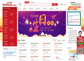 022hao.com