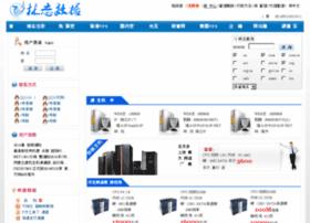 023idc.com.cn