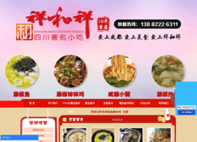 023jiazhuang.com