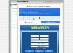 024.weizhangwang.com