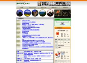0255.net