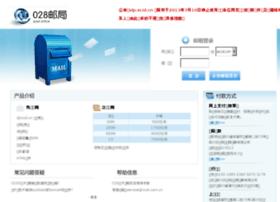 028.scol.com.cn