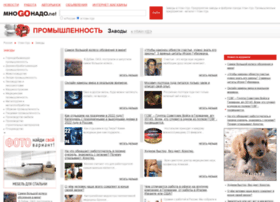 03-prom.mnogonado.net