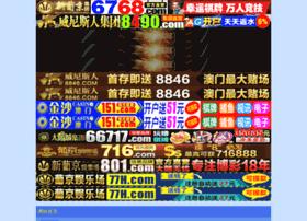 036it.com