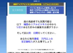 037.gusuku-k.com
