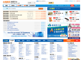 037376777.web66.com.tw
