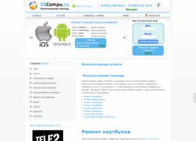 03compu.ru