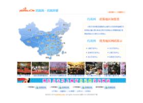 0438.yuewo.com