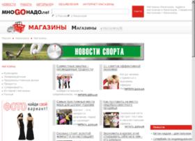 05-shopping.mnogonado.net