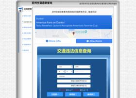 0512.weizhangwang.com