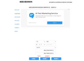 0513.weizhangwang.com