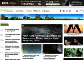 05366.com.ua