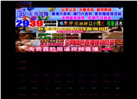 0551fanli.com