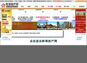 0552home.com