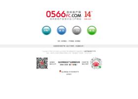 0566fc.com